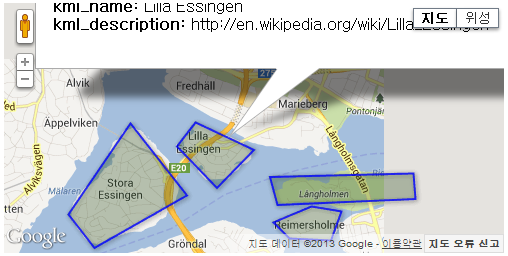 map-enging1