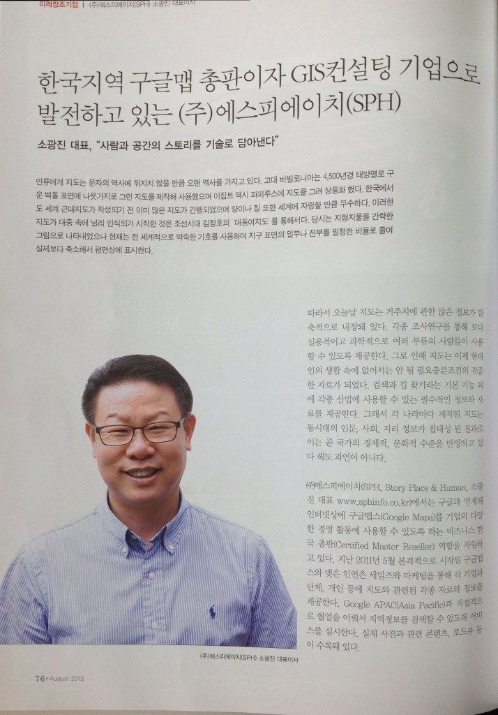 Article-CEO-p3-714x1024