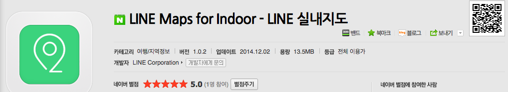 line_maps_for_indoor